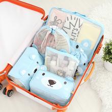 Косметические Дела  от Fun pocket travel shops co.,Ltd, материал Нейлон артикул 32426491615