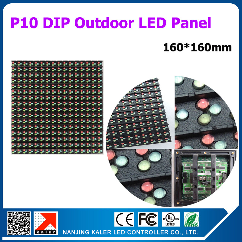 P10 Outdoor Full Color Advertising LED Display Module 320x160mm 1/4scan Full Color LED Display Wall for Message Video Animation(China (Mainland))