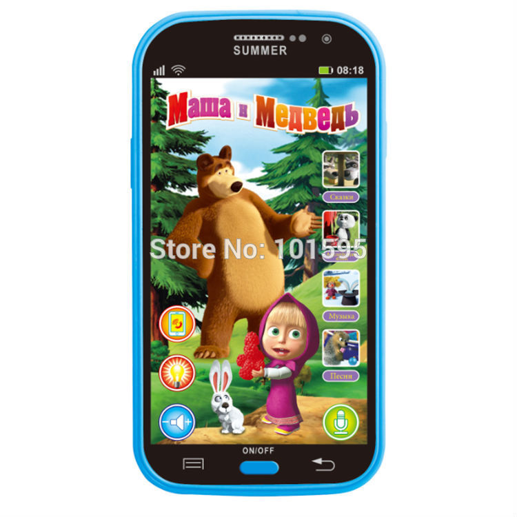 New Russian Language Children Mobile Toy Baby Phone Toy Talking and Bear Learning Machine education Electronic Toy(China (Mainland))