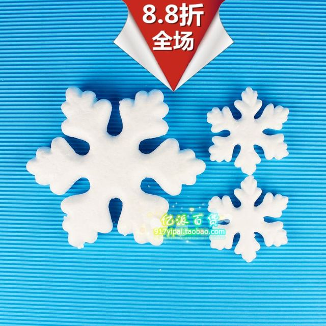 DLS 2013 New Arrival Christmas snowflakes decoration  three-dimensional eps foam christmas cheap Christmas decoration wholesale