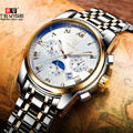 2017 Mechanical Watches Luxury Top Brand TEVISE Men Sport Watch Gold Clock Mens Calendar Automatic Wristwatch