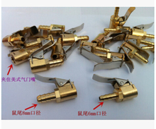 (100 pieces /lot ) Wholesale New copper The tire valve pneumatic chuck clip for American valve 6mm 8mm (China (Mainland))