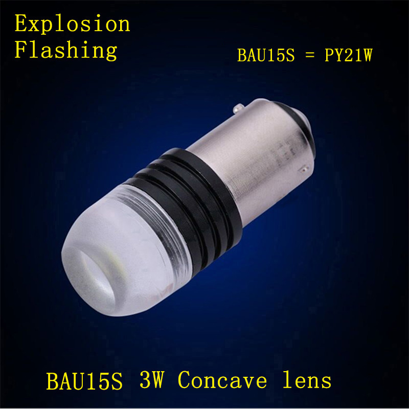 Auto LED BAU15S/1156 3W COB Concave lens explosion strobe Flashing Cold white/Red 12V PY21W Car Brake/Turn signal lamp bulb.(China (Mainland))