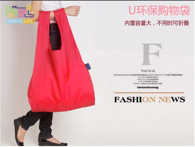 Large-capacity Fashion Reusable Shopping Bag Grocery Bags Tote environmental Folding pouch handbags Convenient storage bags