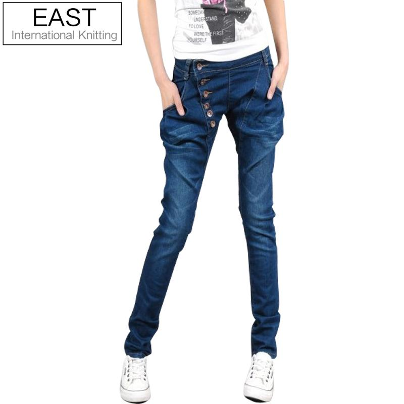 East Knitting Free Shipping JE-016 2015 New Women Jeans harem pants Trousers Denim Plus Size Best Quality Fast Delivery(China (Mainland))