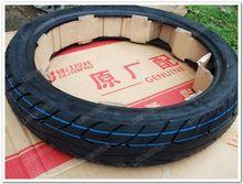 Qiantangjiang qj150-19a - 19c  tyre(China (Mainland))