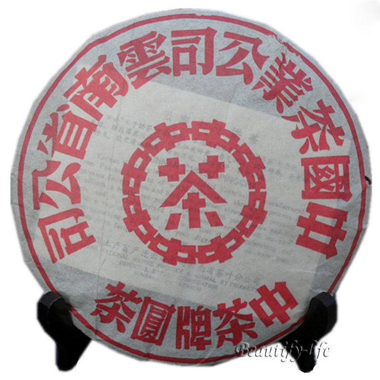 2005 Year Royal Puerh 357g Puerh Tea Ripe Puer Pu er Good Qulaity A2PC175 Free Shipping