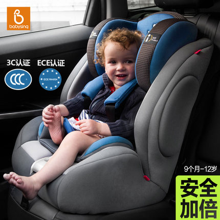 5 colors babysing safety car children seat infant carseat old baby car seat suitable for 9 month. Black Bedroom Furniture Sets. Home Design Ideas