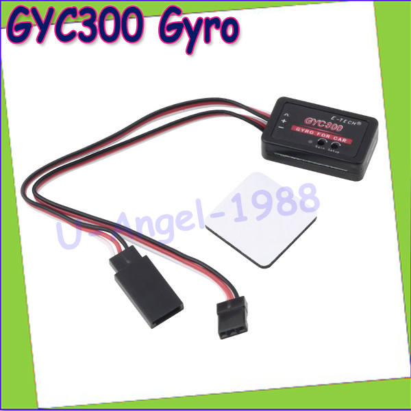 Wholesale 1pcs Newest Piezoelectric Gyro GYC300 Mini Gyro Module for RC Cars Drift Drive Drop Freeship(China (Mainland))
