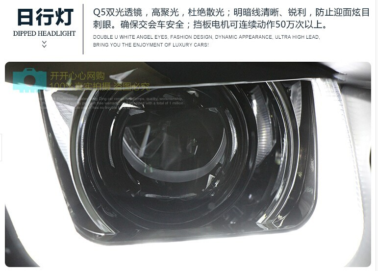 Auto Clud vw golf 7 headlights Q5 bi xenon lens LED Angel Eyes DRL vw golf mk7 head lamps car styling H7 xenon LED light guide