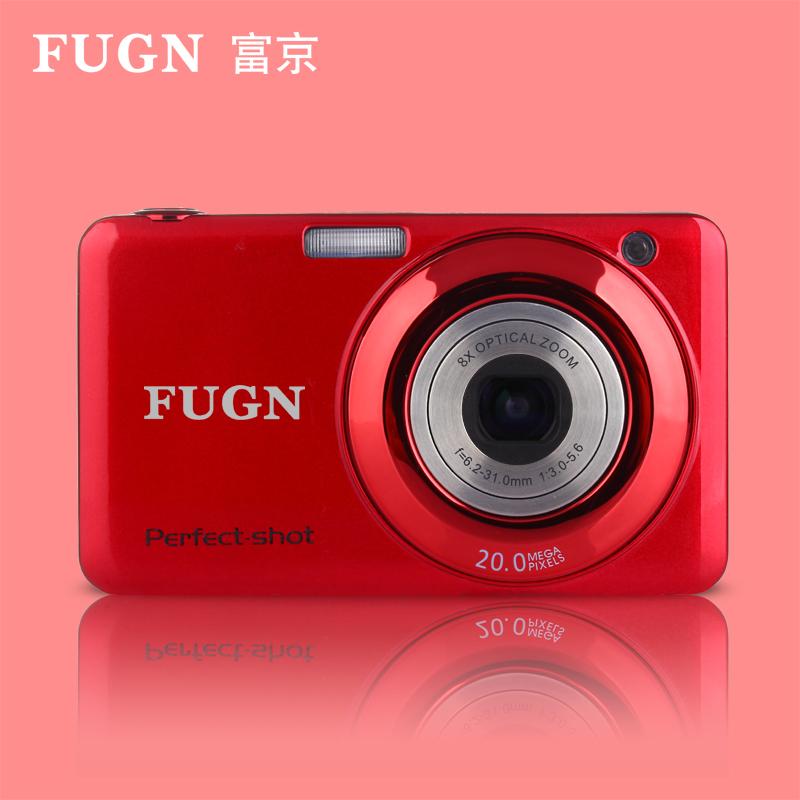 1080P HDMI Cameras G2000S 20MP 2.7 Inches TFT LCD 8x Digital Zoom Camera Digital Professional Nightshoot Anti Shaking 5 Colors<br><br>Aliexpress