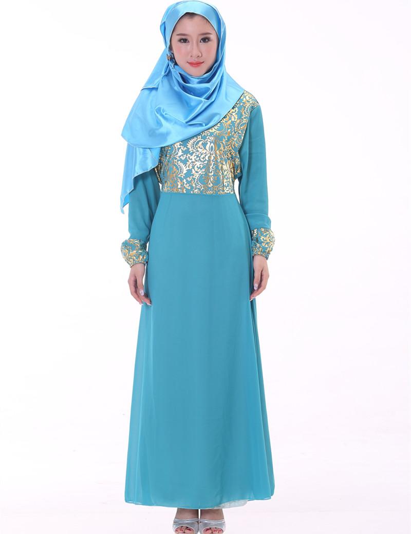 Женская Одежда В Арабских Эмиратах