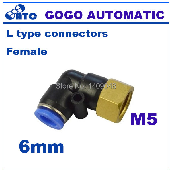 gogo high quality air fitting 6mm m5 female thread elbow pneumatic hose connector l type 90. Black Bedroom Furniture Sets. Home Design Ideas