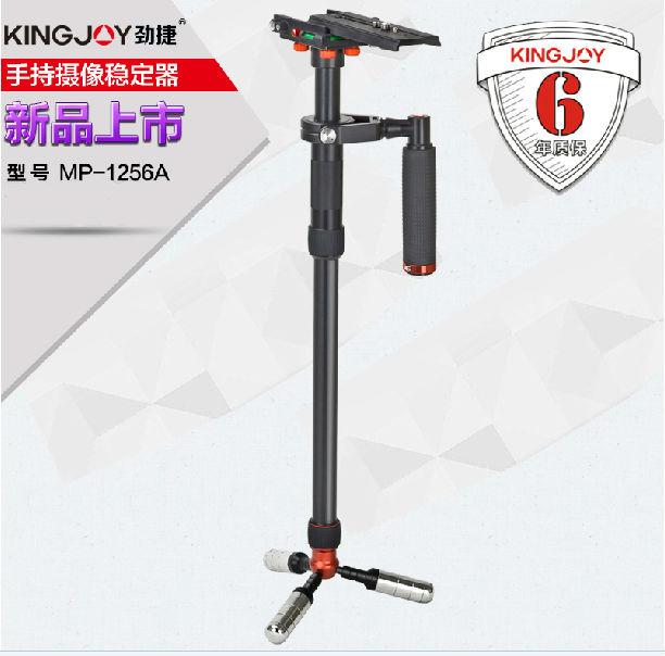 KINBGJOY MP 1256 a handheld camera stabilizer tripod ...