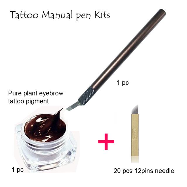 Бровей перманентный макияж комплект 3D бровей макияж ручка и 12 контакт. Flade иглы черный кофе татуировки паста