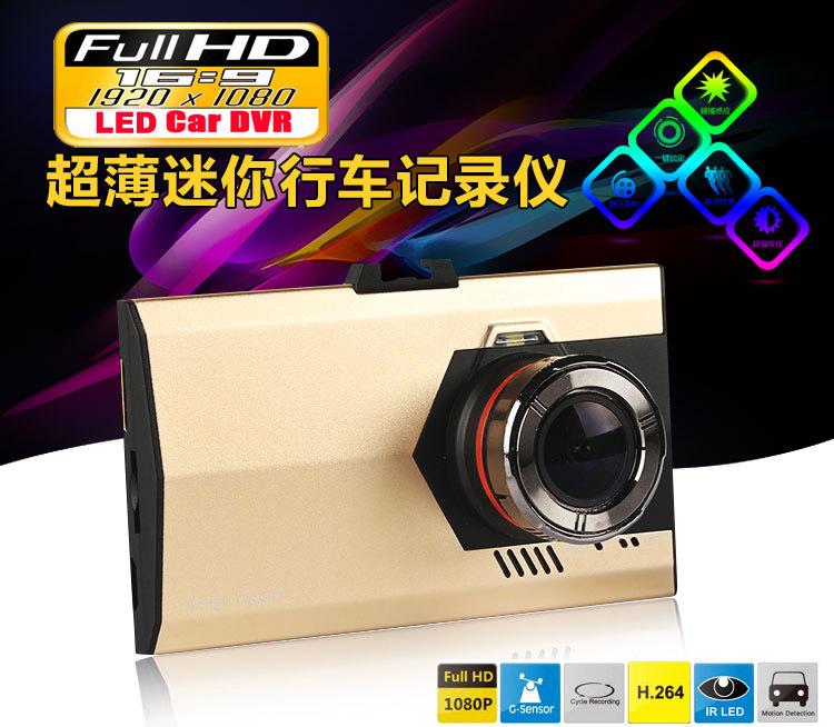 Novatek 96220 Carcam car coder dashcam black box car dvr full hd 1080P dvr camera recorder video registrator night vision(China (Mainland))