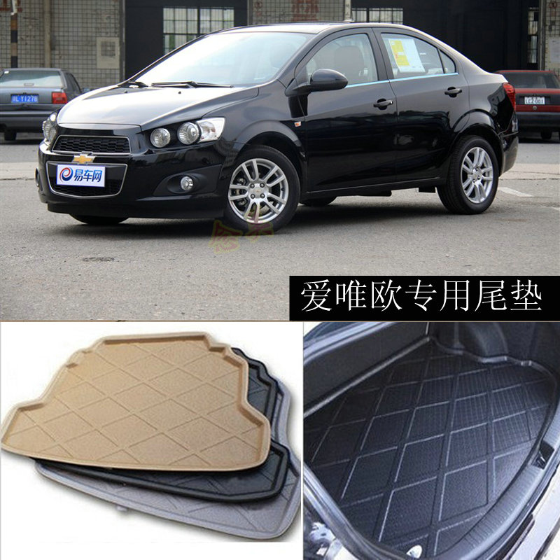 Trunk Tray Liner Cargo Mat Floor Protector foot pad mats For Chevrolet Aveo 2011-2016 3colors <br><br>Aliexpress