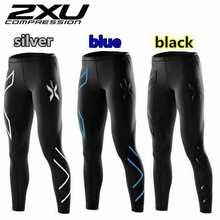 Femme Compression collants pantalons dames pantalons de sport mlle pantalon ski de course Sports stade porter séchage rapide(China (Mainland))