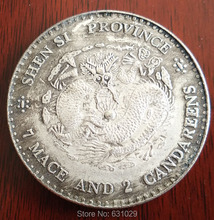 Free shipping wholesale Old Silver Coins Copper Dragon Coin Copy Qing Dynasty Feng shui Craft(China (Mainland))
