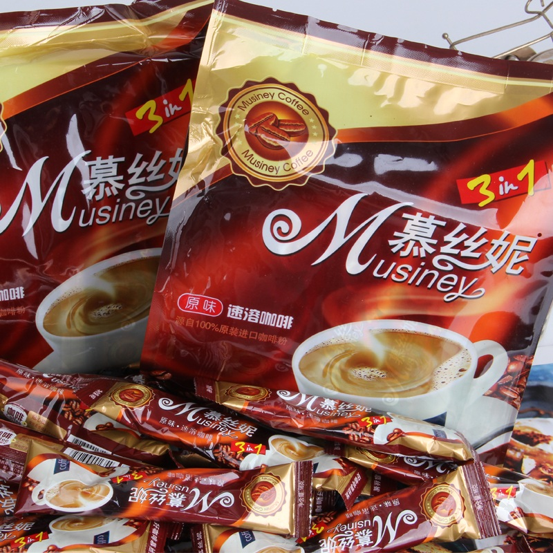 For silk ni coffee instant triad delicious soft acidity delicate flavor 480 g free shipping