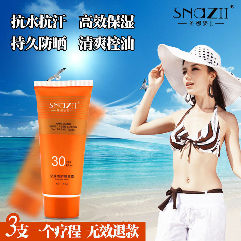 100%Original SnazII Hot new makeup Whitening sunscreen lotion,Perfect Cover protect skin,oil control,30 PA++sunscreen cream(China (Mainland))