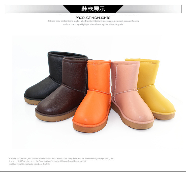 2015 Winter New Arrival Children Baby Girl boy Kids Waterproof PU Leather Snow Boots EU size 27 - 36 Free Shipping Wholesale(China (Mainland))