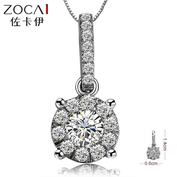 ZOCAI BRAND BRILLIANT LOVE 0.3 CT DIAMOND SOLID 18K WHITE GOLD PENDANT PENDANTS 925 STERLING SILVER CHAIN NECKLACE