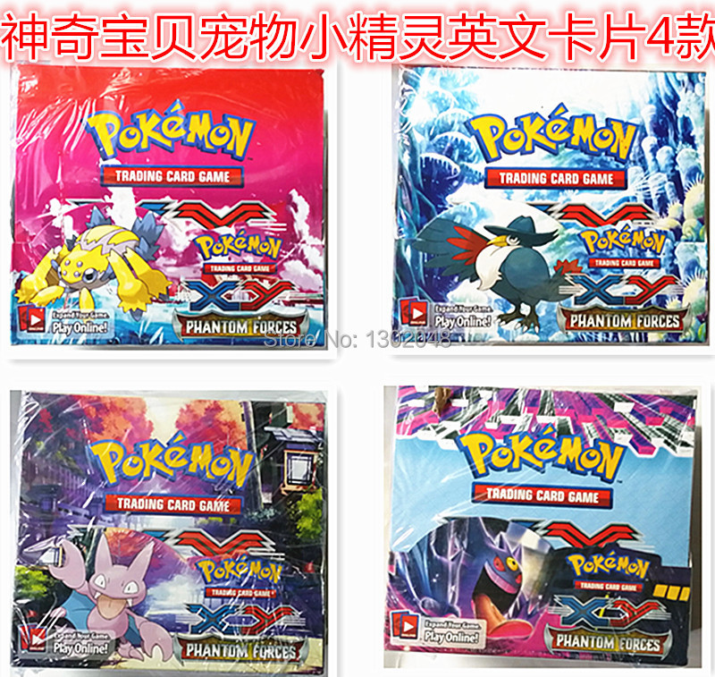 Lastest Edition XY 324pcs/lot English Anime Pokemon Cards POKEMON Trading Cards toys for children Toys Of Classic FREE SHIPPING(China (Mainland))