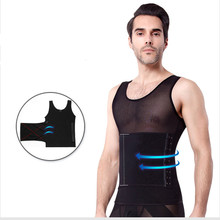 Flat Stomach Body Shaper For Men Waist Trainer Firm Shaping fat burning Slim Male Lift Vest Tank Tops Black White Underwear