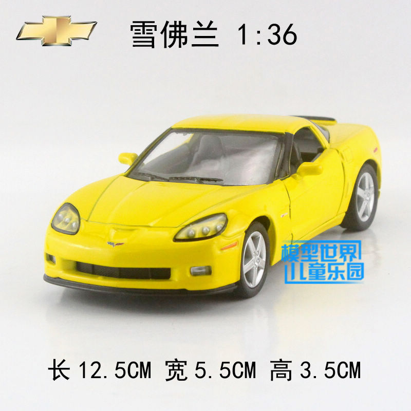 10pcs/pack Wholesale Brand New KINGSMART 1/36 Scale USA Chevrolet Corvette Z06 Supercar Diecast Metal Pull Back Car Model Toy(China (Mainland))