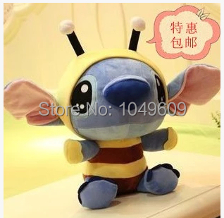 Christmas gifts - cute cartoon Lilo & Stitch Plush frozen Aberdeen plush doll 20CM-50CM- send children holiday Hero shoe factory store