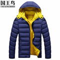 Jacket Men Winter Down Jacket Men Hooded Cotton Thicken cheap ultra light warm Duck Down Coat