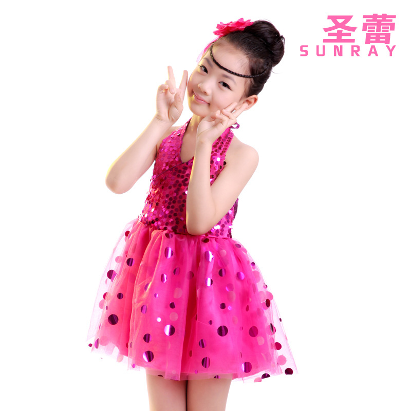 Hot sell 5 colors Girls Children costumes Kids kindergarten primary school collective dance sequined dress Suit for 1-1.5M Tall(China (Mainland))