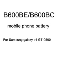 2600mAh B600BC B600BE cell mobile phone FOR Samsung galaxy s4 battery i9500 free singapore air mail without retail