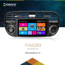 IOKONE Car DVD  For Fiat 500 2007 2008 2009 2010 2011 2012 2013 With Radio,Bluetooth,GPS,iPod,Steering Wheel Control,Canbus