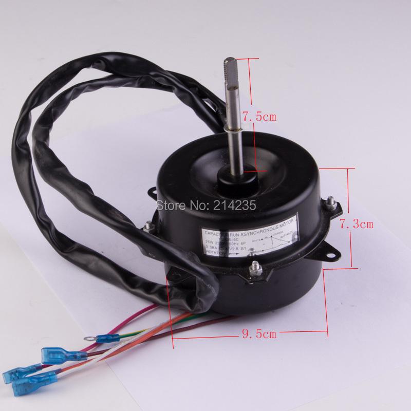 YDK25-6C capacitor run asynchronous Air conditioner external motor