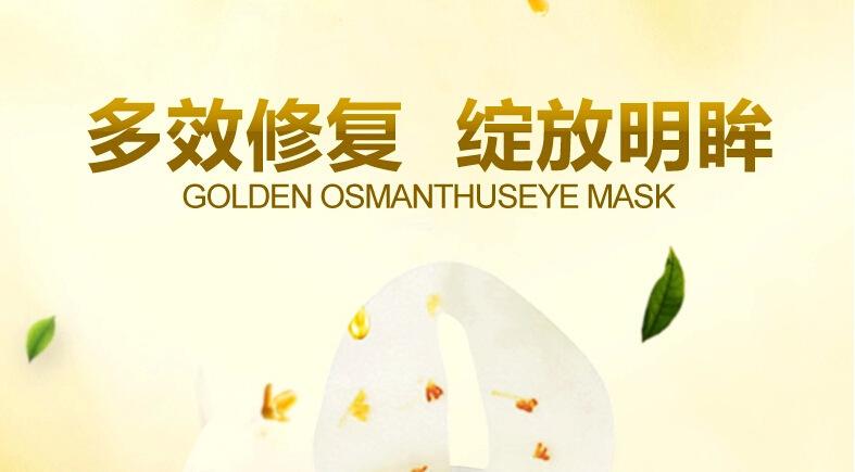 Professional Osmanthus eyemask posted 80 pcs/40 pair hydrating eye mask eyepatch Whitening For Eye Care health face care makeup