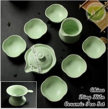 9pcs Rare Chinese Song Ding Yao Porcelain Tea Set China Ding Kiln Sky Cyan Teapot Justice