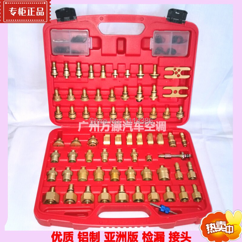 Automotive air conditioning leak detection tools, plugging fittings, air conditioning repair tool for Asia cars