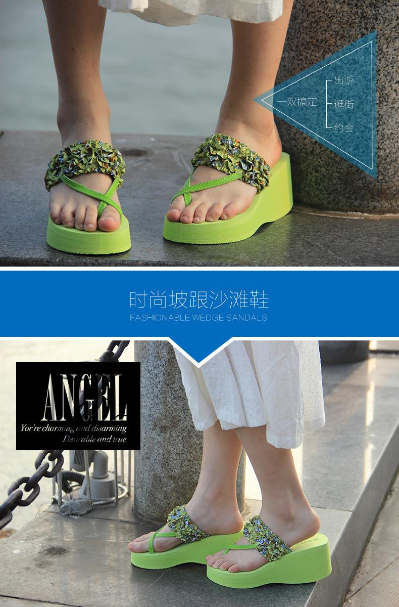 Summer Platform Sandals Thick High-Heeled Shoes Women Flip-Flops Flowers Slippers Women Travel Holiday
