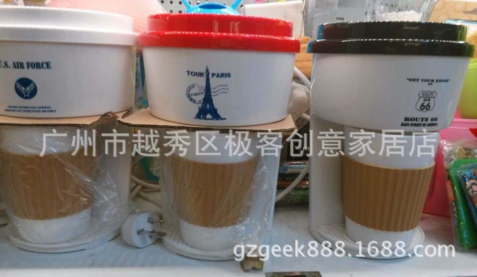 Geek Mini Home Office Coffee Machine Creative Small Home Appliance Mini Coffee Machine Is Available(China (Mainland))