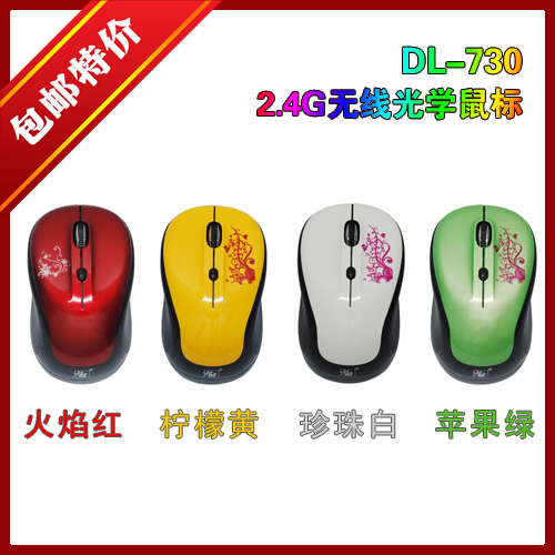 Dl-730 2.4g wireless optical mouse variable speed mini receiver hand small