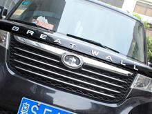Exterior Accessories Car Stickers Refit emblem stickers front cover trunk letter fit M2 M4 H2 H6 H3 H8 H9 C50 chro - mqiauto store