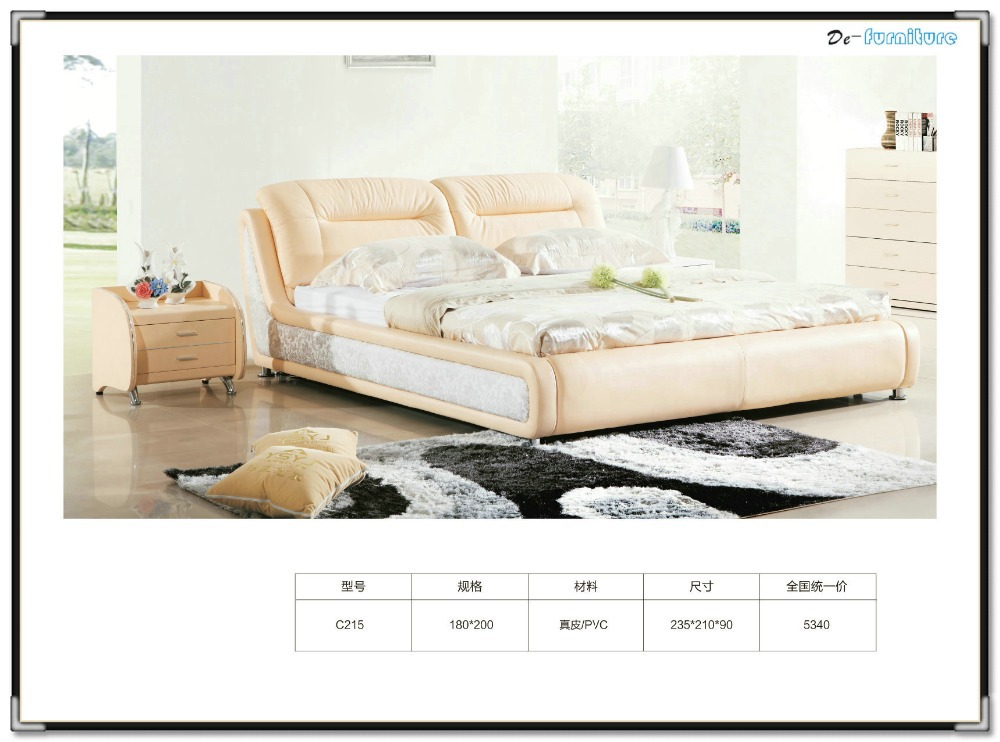 C215,soft bed, leather bed(China (Mainland))