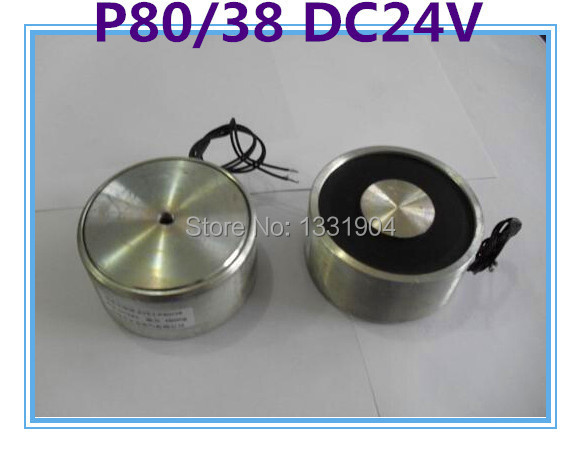 P80/38 Round Electro Holding Magnet DC24V, DC solenoid electromagnetic, Mini round electro holding magnet<br><br>Aliexpress