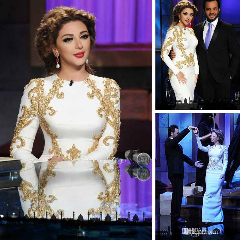 Myriam Fares Gold Lace Long Sleeve Evening Dresses Kaftan Dubai Muslim Arabic Prom Party Elegant Occasion Gowns 2016 - Lacegirl Co.,Ltd store