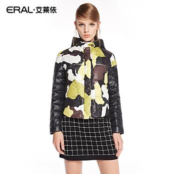 Eral 2014 новинка женская зима военной печать дизайн тонкий короткий пуховик утолщаются верхняя одежда с капюшоном ERAL2039C