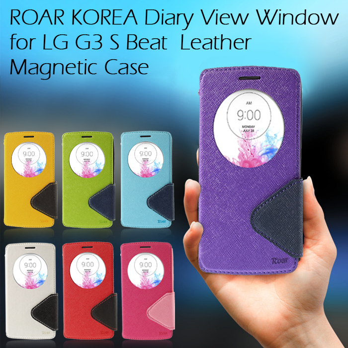 Smart Phone Bag For G3S (Mini) ROAR KOREA Diary Quick Circle View Window Leather Magnetic Case Cover for LG G3 S Beat D722 D725(China (Mainland))