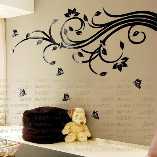 3D Butterfly Elegant Flower Vine Crystal three-dimensional Wall Stickers TV Decoration - Pontian girl's store