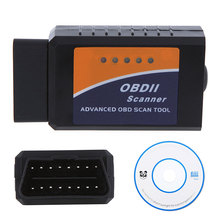 Kkmoon ELM327 Bluetooth Auto Scanner Car OBD2 OBD 2 Diagnostic-Tool Auto Vehicle Mini OBDII for BMW AUDI BENZ TOYOTA FORD OPEL(China (Mainland))